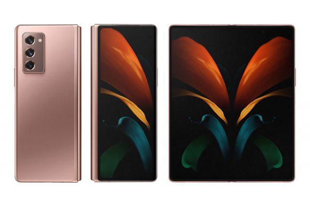 Galaxy Z Fold 2 (תמונה: Samsung)