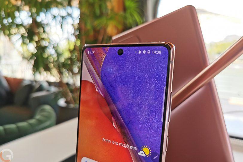 Samsung Galaxy Note 20 Ultra (צילום: רונן מנדזיצקי, גאדג'טי)
