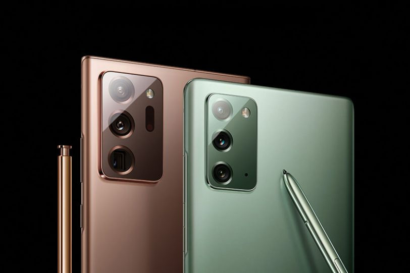 Galaxy Note 20 Ultra ו-Galaxy Note 20 (תמונה: Samsung)