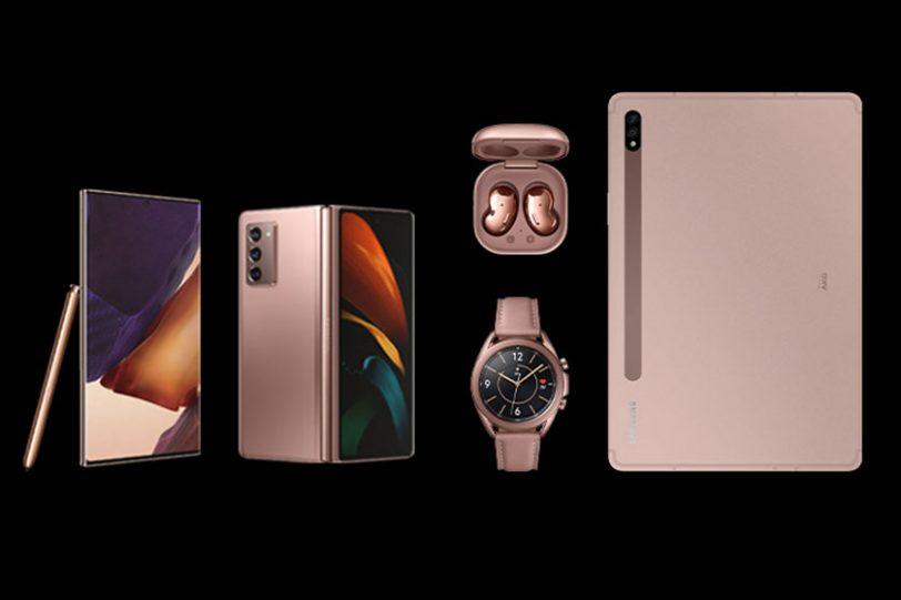 מוצרי סמסונג מאירוע Unpacked 2020 (תמונה: Samsung)