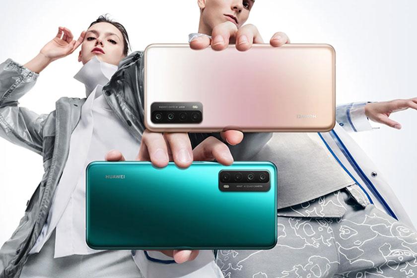 Huawei P Smart 2021 (תמונה: Huawei)