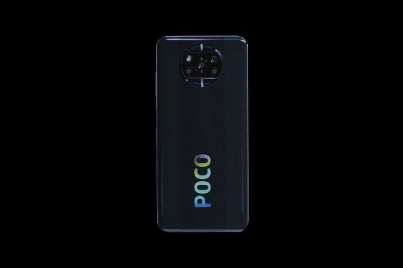 Poco X3 (תמונה: Poco / Xiaomi)Poco X3 (תמונה: Poco / Xiaomi)