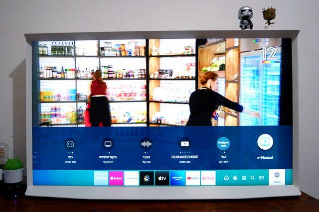 גאדג'טי מסקר: טלוויזית סמסונג Serif TV היא רהיט טכנולוגי מרשים
