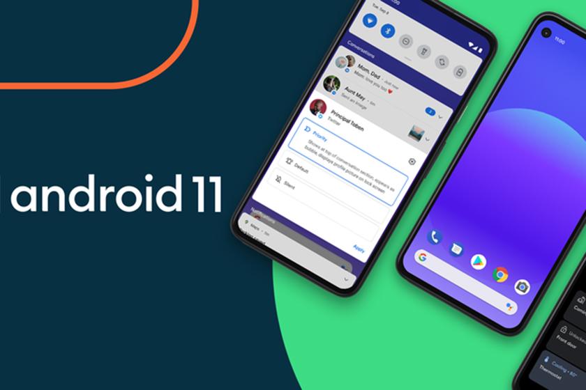 Android 11 (תמונה: Google)