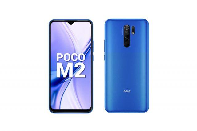 Poco M2 (תמונה: Xiaomi)