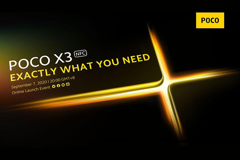 הזמנה לאירוע Poco X3 (תמונה: Poco / Twitter)