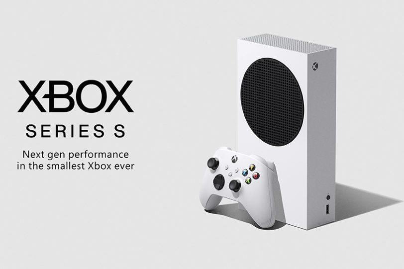 Xbox Series S (תמונה: Microsoft)