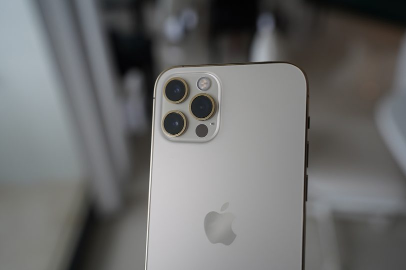 iPhone 12 Pro (צילום: אלון גרעיני)