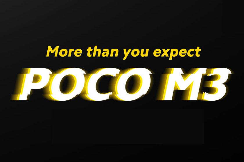 POCO M3 (תמונה: Twitter/Poco)