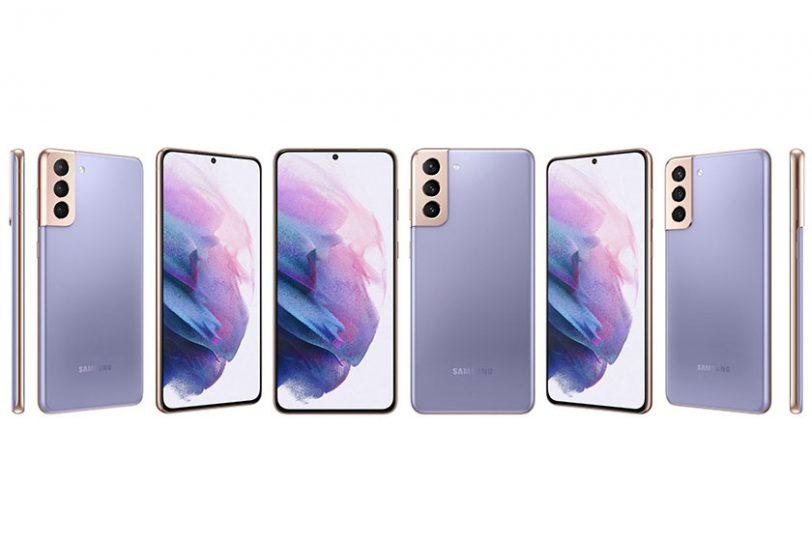 Samsung Galaxy S21 Plus סגול (תמונה: evleaks)
