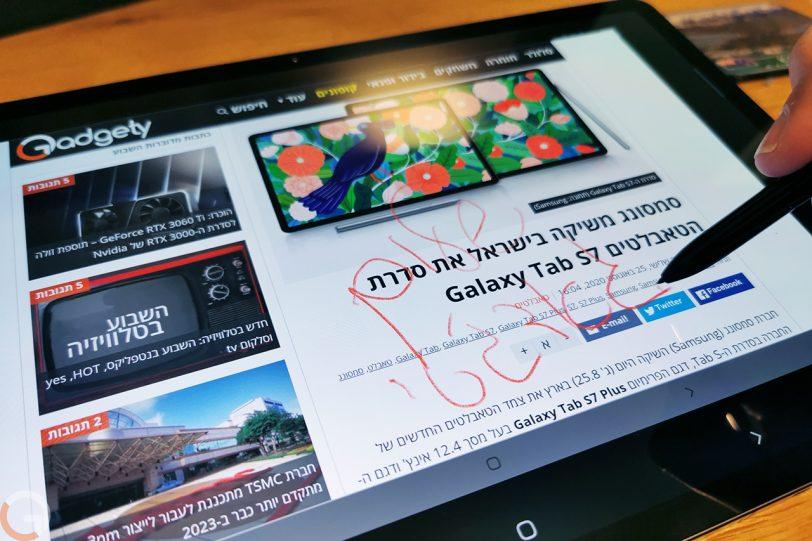 Samsung Galaxy Tab S7 Plus (צילום: רונן מנדזיצקי)