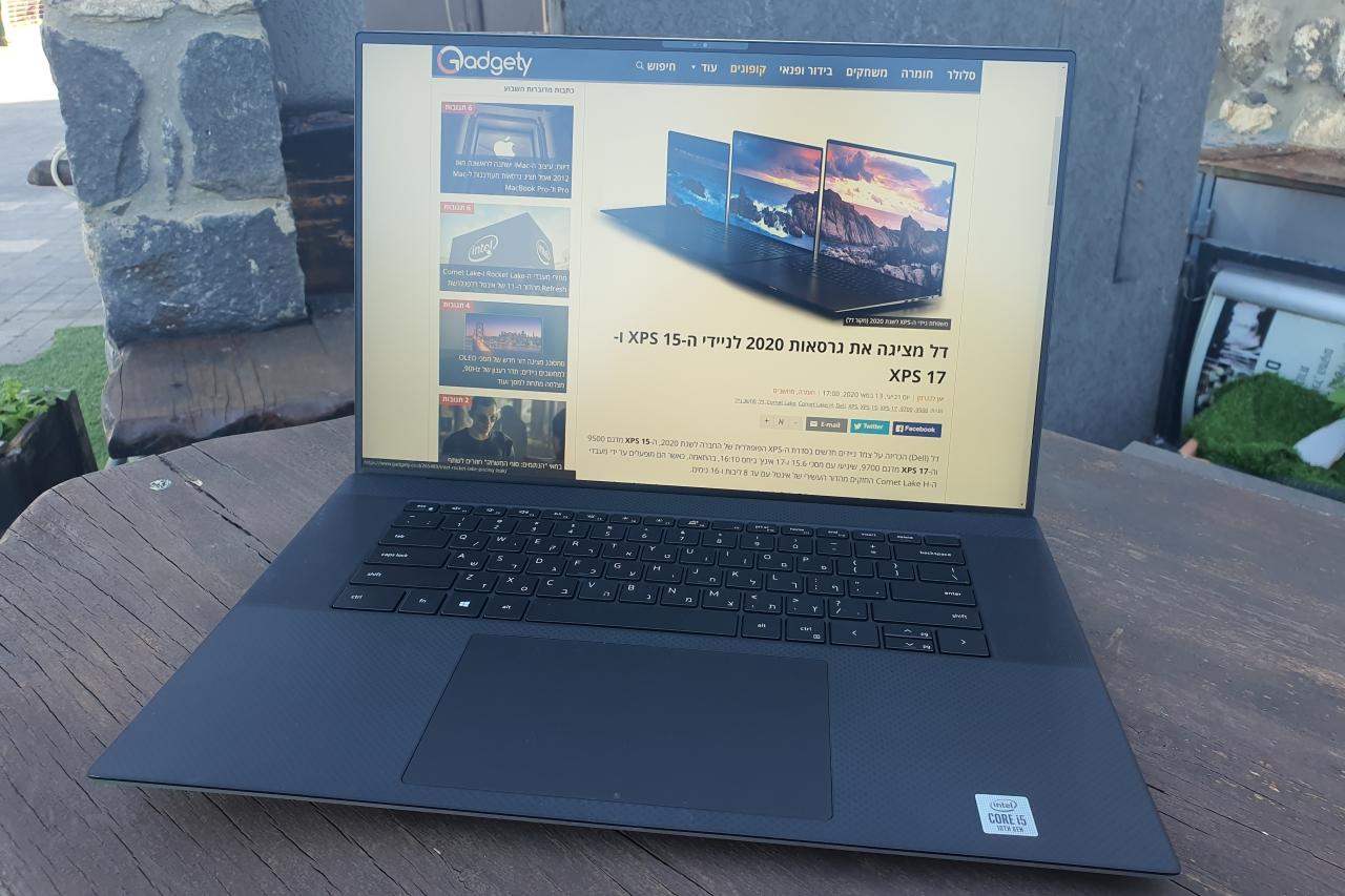 נייד Dell XPS 17 9700 (צילום: יאן לנגרמן, גאדג'טי)