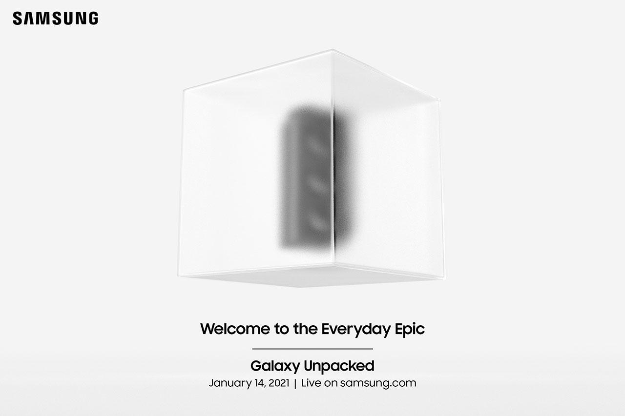הזמנה לאירוע Galaxy Unpacked 2021