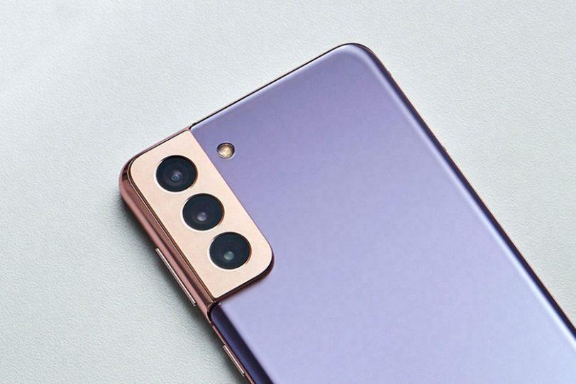 Galaxy S21 Plus 5G (תמונה: Samsung)
