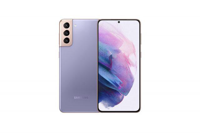 Galaxy S21 Plus (תמונה: Samsung)