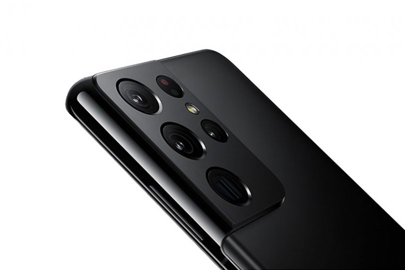 Galaxy S21 Ultra 5G (תמונה: Samsung)