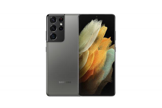 Galaxy S21 Ultra (תמונה: Samsung)
