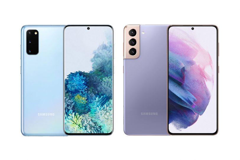 משמאל לימין: Galaxy S21 ו-Galaxy S20 (תמונות: Samsung)