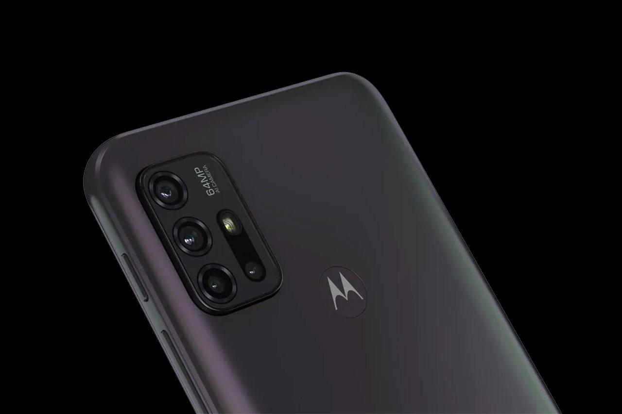 Moto G30 (תמונה: Motorola)