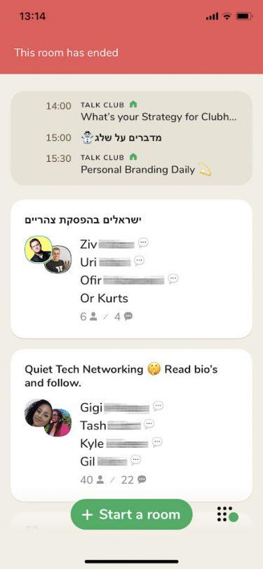 מתוך אפליקציית קלאבהאוס (צילום מסך)