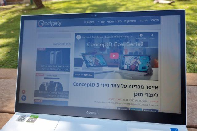 נייד ConceptD 3 Ezel - מסך (צילום: יאן לנגרמן, גאדג'טי)