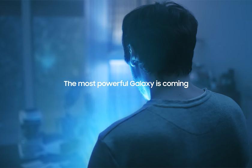 Samsung Galaxy Unpacked 2021 (תמונה: סמסונג)