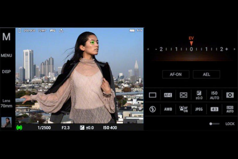 תכונות מתקדמות באפליקציית המצלמה (תמונה: Sony)