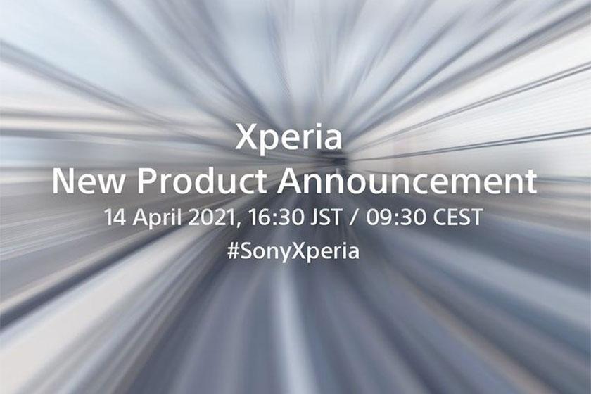 Sony Product Announcement (תמונה: Sony)