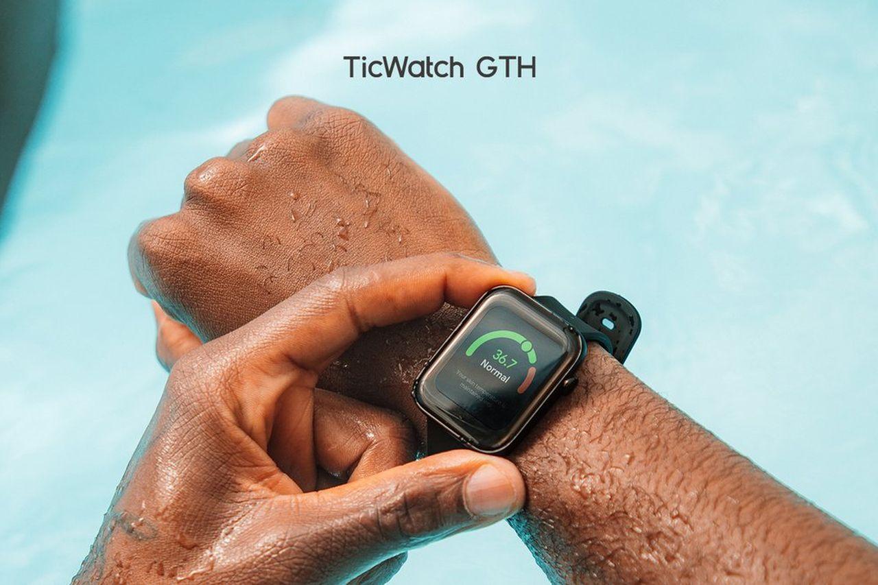 הוכרז: TicWatch GTH – שעון חכם עם תג מחיר נמוך