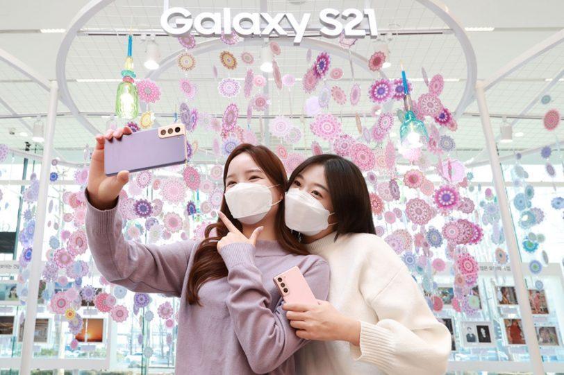 Galaxy S21 (תמונה: Samsung Electronics)