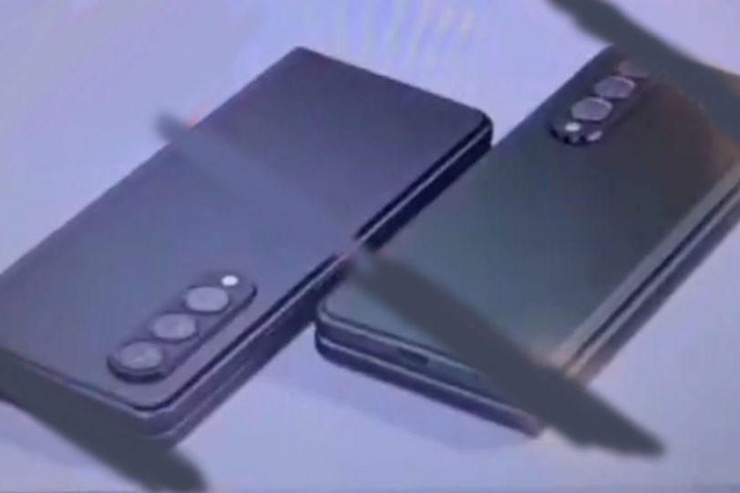 Samsung Galaxy Z Fold 3 (תמונה: Twitter/FrontTron)
