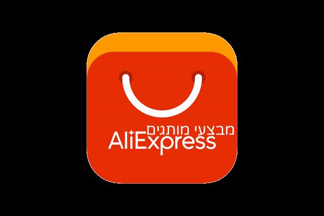 לוגו אליאקספרס