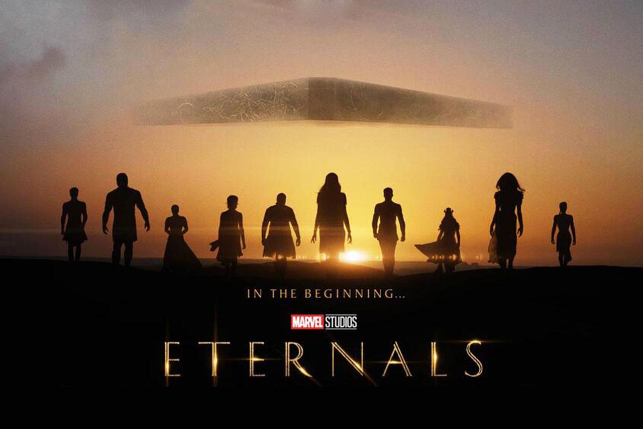 הנצחיים (תמונה: Marvel / Disney)