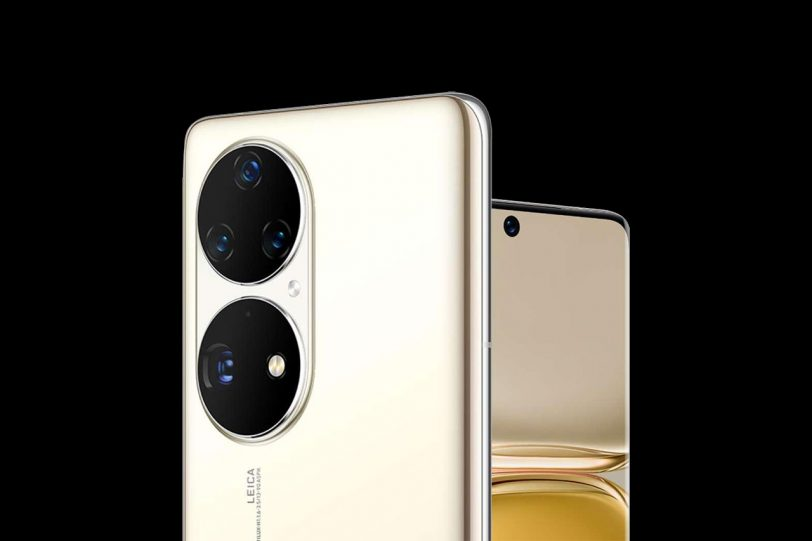 Huawei P50 Pro (תמונה: Huawei)