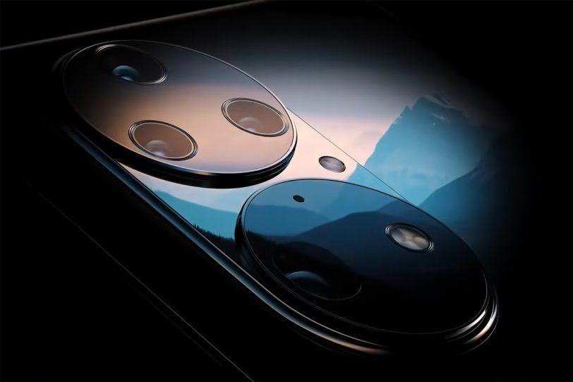 Huawei P50 Series Teaser (תמונה: Huawei)