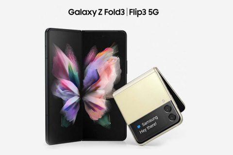 Samsung Galaxy Z Fold 3 (משמאל) ו-Galaxy Z Flip 3 (מימין) (תמונה: evleaks)