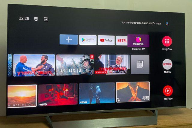 Xiaomi Mi TV Q1 QLED 75 (צילום: אופק ביטון, גאדג'טי)