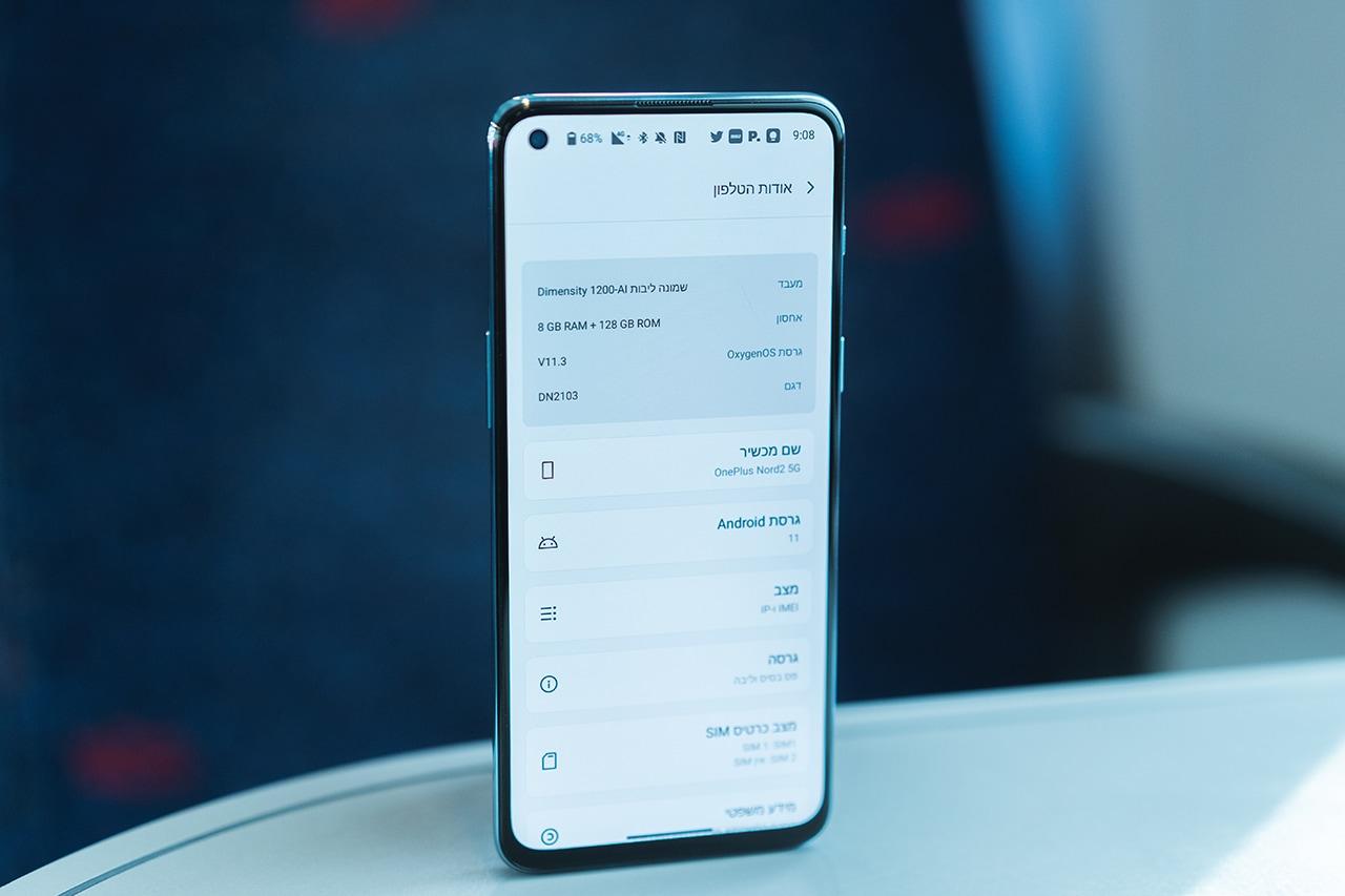 OnePlus Nord 2 5G (צילום: אופק ביטון, גאדג'טי)