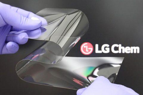 LG Real Folding Window (תמונה: LG)