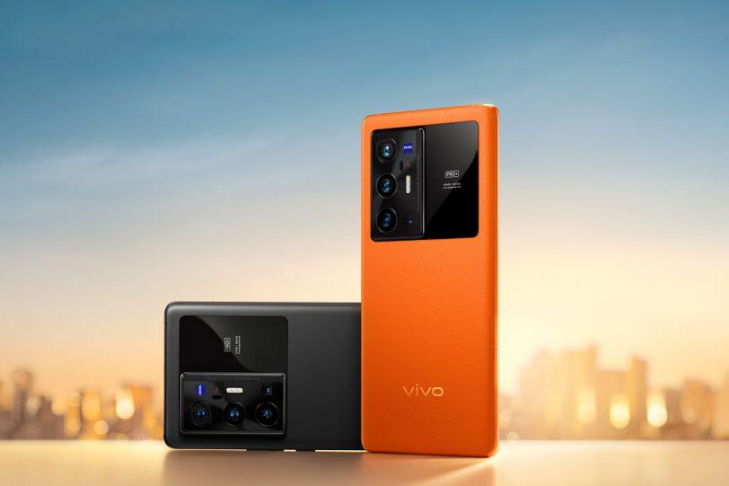Vivo X70 Pro Plus (תמונה: Vivo)