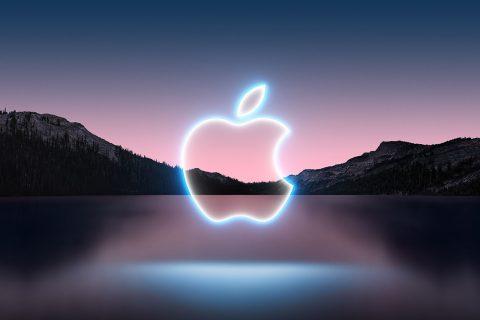 הזמנה לאירוע אפל 14.9.2021
