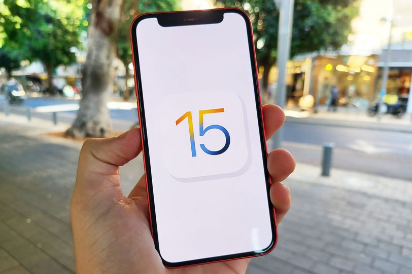 iOS 15 (צילום: אופק ביטון, גאדג'טי)