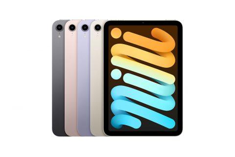 iPad Mini 2021 (תמונה: Apple)
