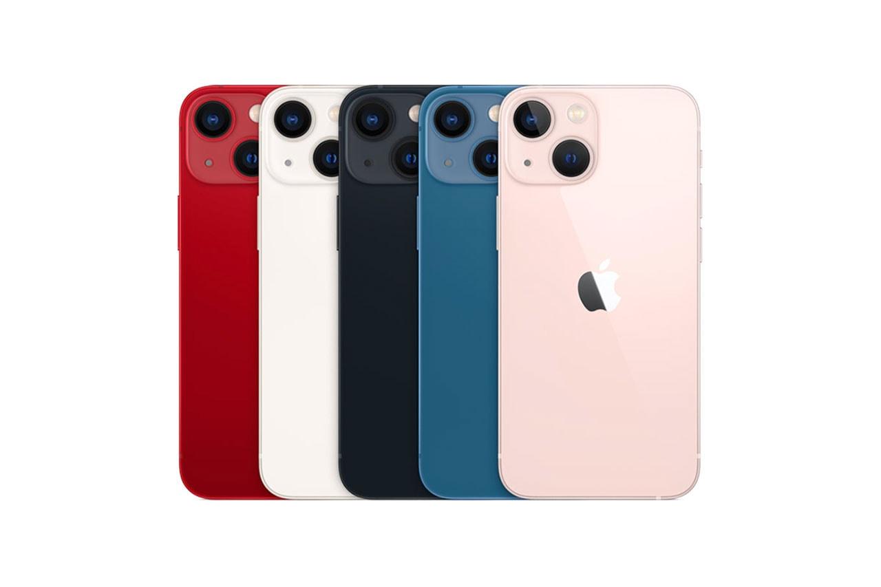 iPhone 13 Mini (תמונה: אפל)