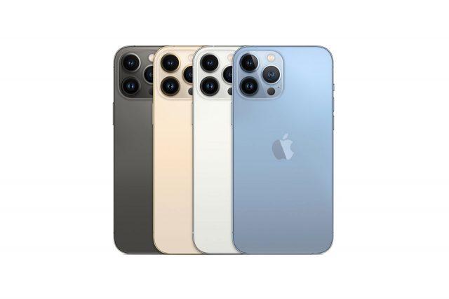 iPhone 13 Pro Max (תמונה: אפל)