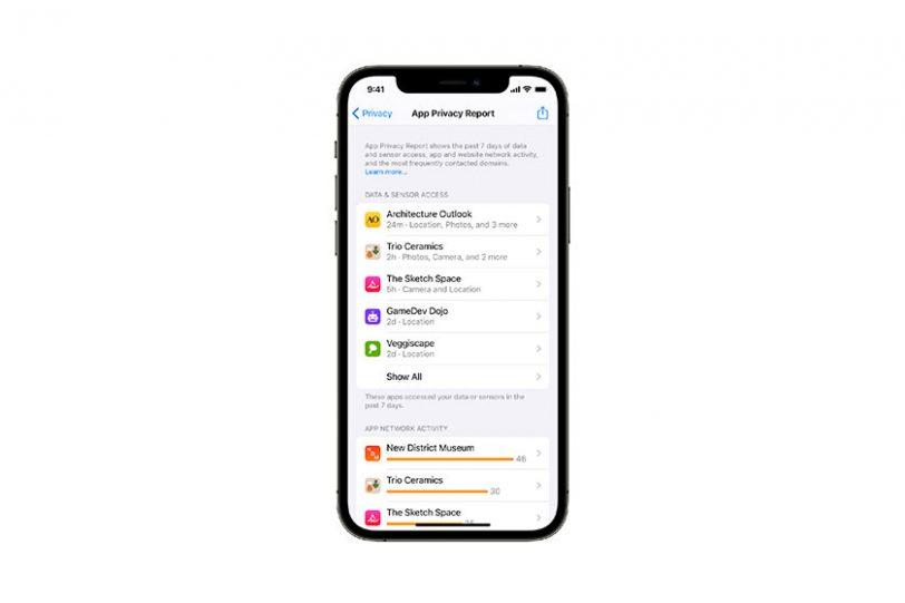 מרכז פרטיות לאפליקציות ב-iOS 15 (תמונה: Apple)