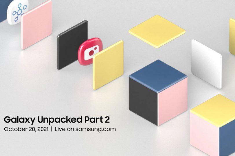 הזמנה ל-Galaxy Unpacked part 2