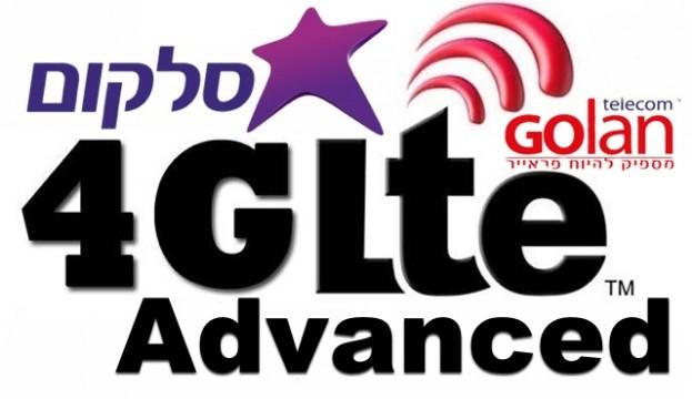 גולן טלקום וסלקום חותמות על הסכם לשיתוף רשתות מלא