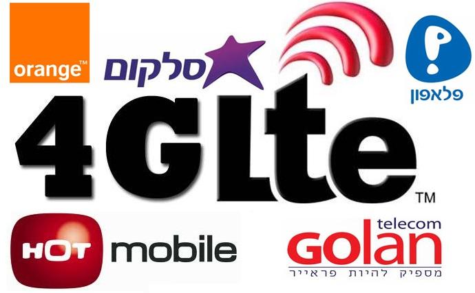 משרד התקשורת מאפשר הפעלה מידית של רשת דור רביעי בישראל