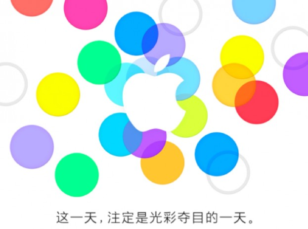 Apple-invites-china